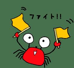 Loose Crab sticker #14190104