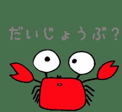 Loose Crab sticker #14190105