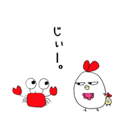 Loose Crab sticker #14190125