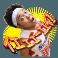 LINEスタンプランキング | サンシャイン池崎の最強無敵スタンプ!