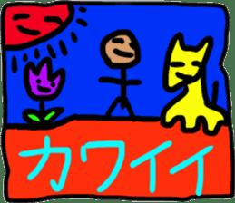 the Legend of Citrus fruit sticker #14198387