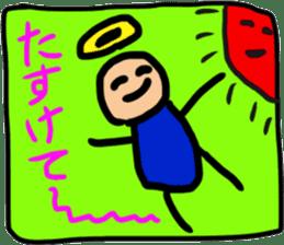 the Legend of Citrus fruit sticker #14198390