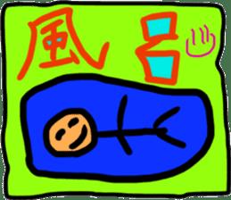 the Legend of Citrus fruit sticker #14198405