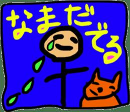 the Legend of Citrus fruit sticker #14198407