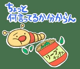 Everyday life of fluffys sticker #14198568
