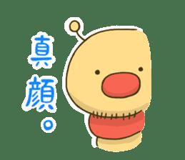 Everyday life of fluffys sticker #14198570