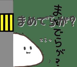 Mochi of Akita dialect. sticker #14198778