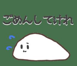Mochi of Akita dialect. sticker #14198792