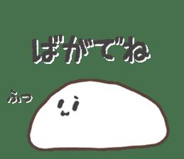Mochi of Akita dialect. sticker #14198796