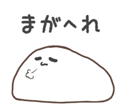 Mochi of Akita dialect. sticker #14198797