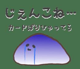 Mochi of Akita dialect. sticker #14198800