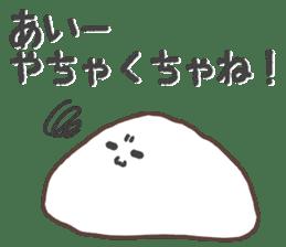 Mochi of Akita dialect. sticker #14198802