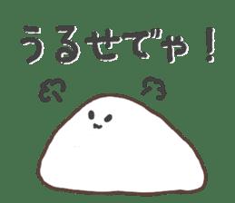 Mochi of Akita dialect. sticker #14198803