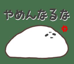 Mochi of Akita dialect. sticker #14198804