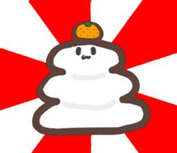 Mochi of Akita dialect. sticker #14198807