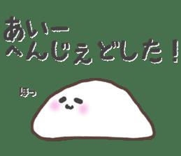 Mochi of Akita dialect. sticker #14198810