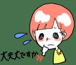 Cute Keigo girls sticker #14198899