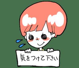 Cute Keigo girls sticker #14198904