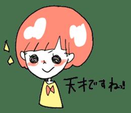Cute Keigo girls sticker #14198911