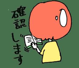 Cute Keigo girls sticker #14198928