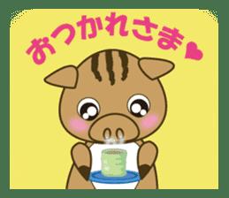 Woolly 1 day (part 2) sticker #14199030