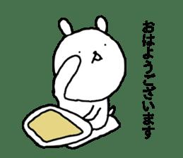 White dog Joseph sticker #14199574