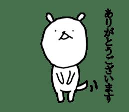 White dog Joseph sticker #14199575