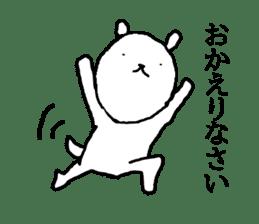 White dog Joseph sticker #14199579