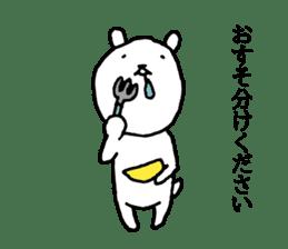 White dog Joseph sticker #14199581