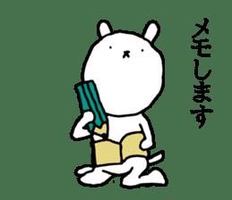 White dog Joseph sticker #14199582