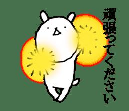 White dog Joseph sticker #14199583