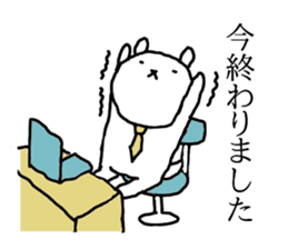 White dog Joseph sticker #14199584