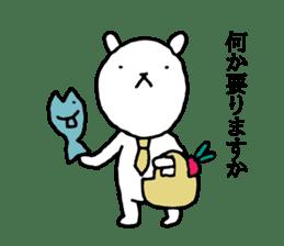 White dog Joseph sticker #14199587