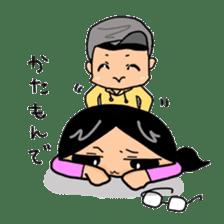 Active child'mother sticker #14199775