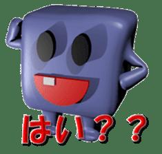 Kakusan_TSUKKOMI_Sticker_VOL1 sticker #14199810