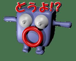 Kakusan_TSUKKOMI_Sticker_VOL1 sticker #14199811