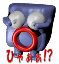 Kakusan_TSUKKOMI_Sticker_VOL1 sticker #14199814