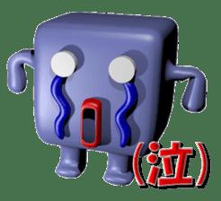 Kakusan_TSUKKOMI_Sticker_VOL1 sticker #14199815