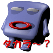 Kakusan_TSUKKOMI_Sticker_VOL1 sticker #14199816
