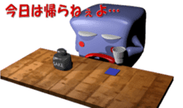 Kakusan_TSUKKOMI_Sticker_VOL1 sticker #14199820