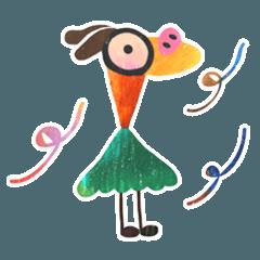 Mr. Ostrich