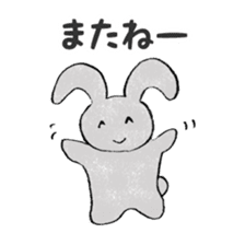 Frequently used[Bow Understand See you] sticker #14200447