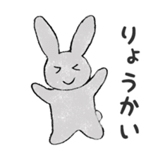 Frequently used[Bow Understand See you] sticker #14200448