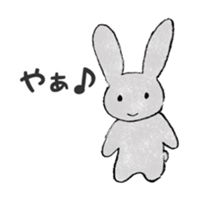 Frequently used[Bow Understand See you] sticker #14200449