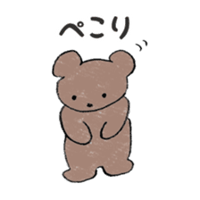 Frequently used[Bow Understand See you] sticker #14200450