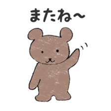 Frequently used[Bow Understand See you] sticker #14200451