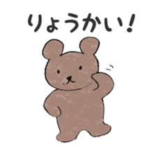 Frequently used[Bow Understand See you] sticker #14200452