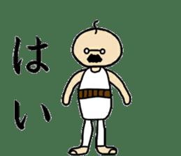 OJI-SAN2 sticker #14201298