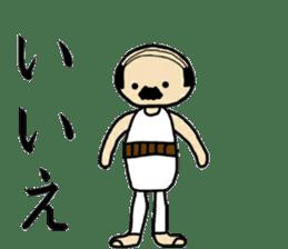 OJI-SAN2 sticker #14201299