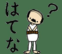 OJI-SAN2 sticker #14201303